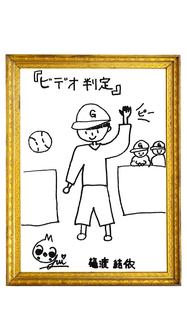 結依のお絵描きコーナー1 解答