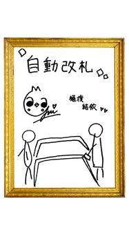 結依のお絵描きコーナー2 解答